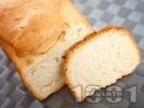 Рецепта Бърз домашен бял хляб за хлебопекарна